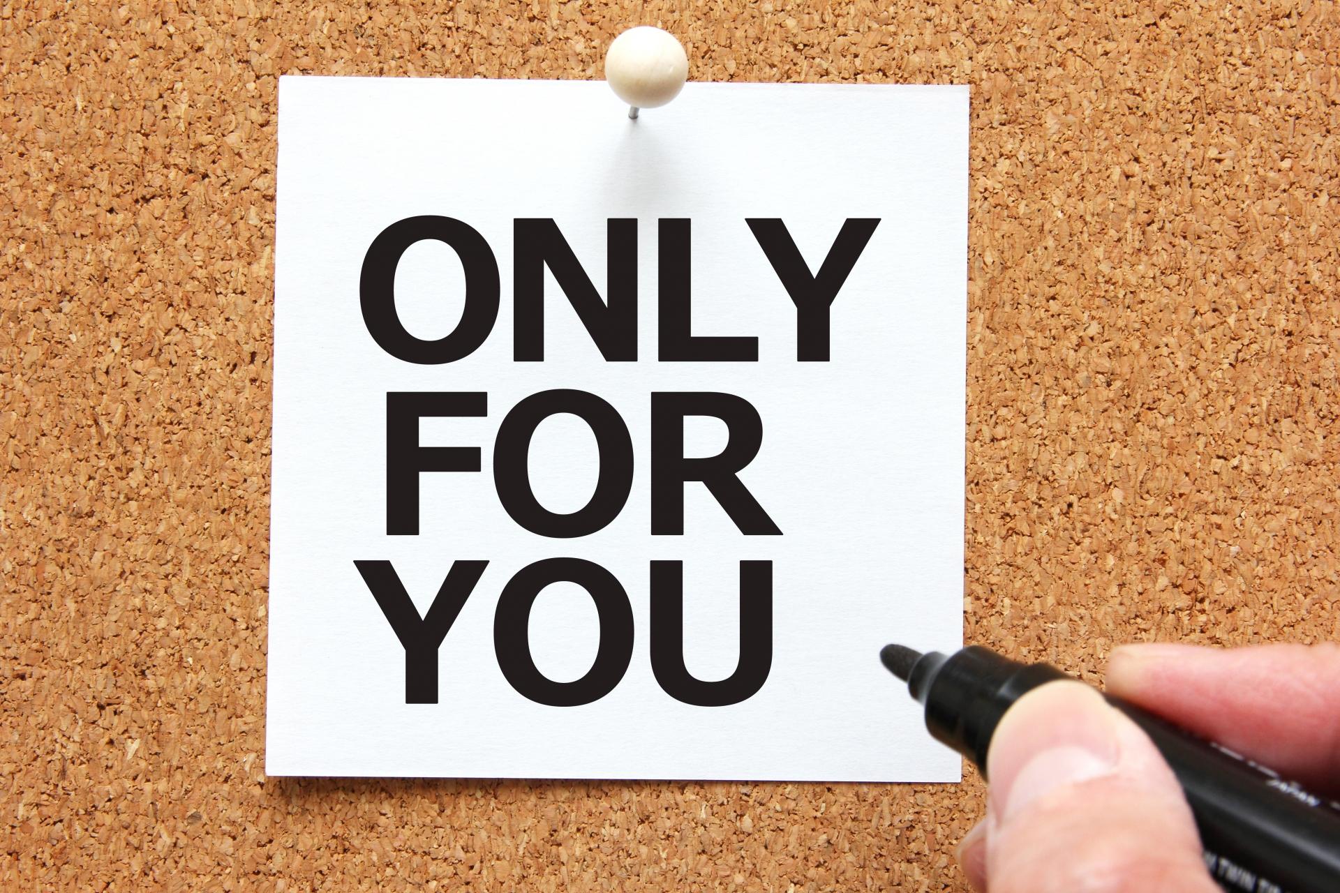 売れるメッセージ「For you」
