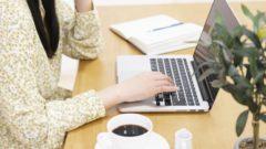 企業やお店のホームページに何を書くべきか